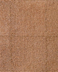 Woven Reed Screen
